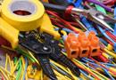 Kitzel Gustav GmbH & Co.KG Haustechnik-Elektrotechnik-Wärmepumpen Elektroinstallationen Berlin